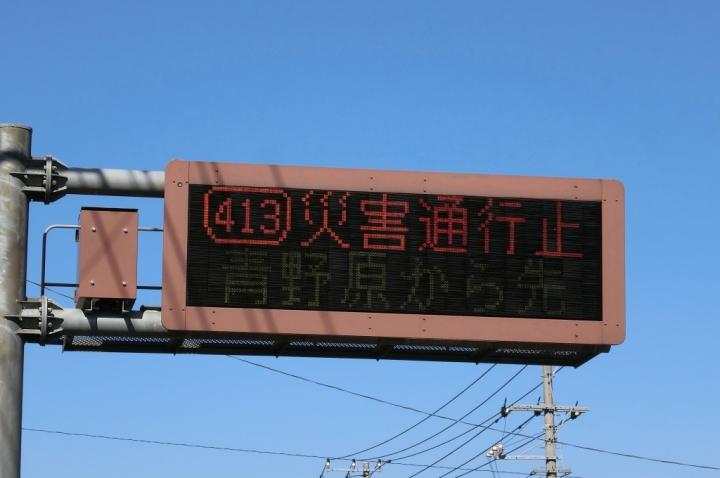 CIMG2502_011.JPG