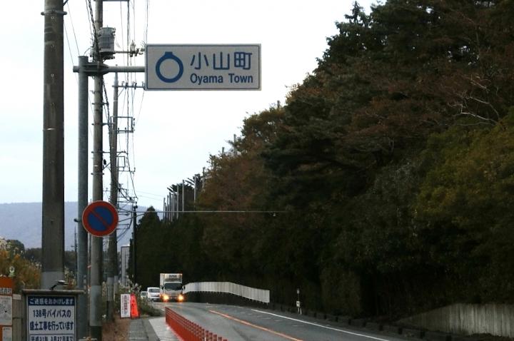 CIMG2701_011.JPG