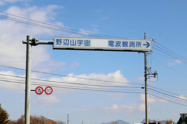 CIMG2757_011.JPG