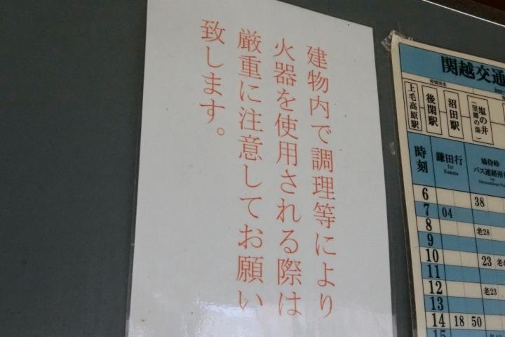 CIMG3252_01.JPG