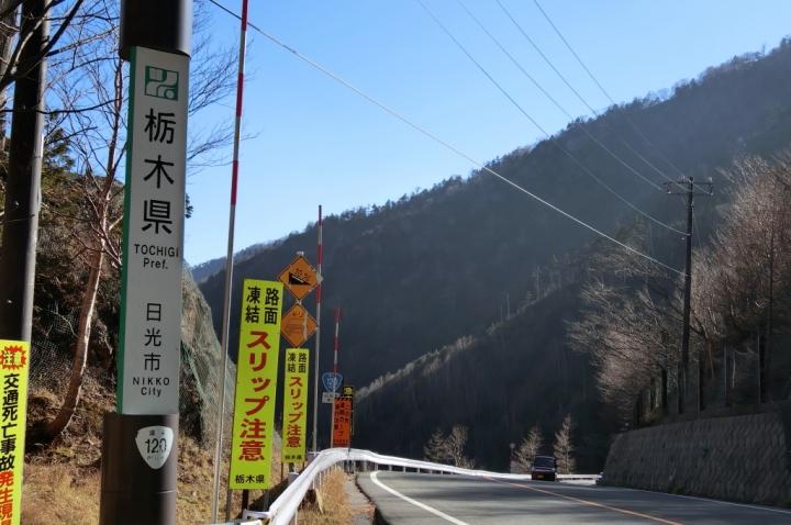 CIMG3493_011.JPG
