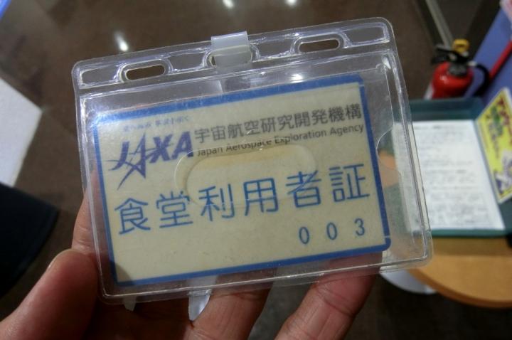 CIMG4000_011.JPG