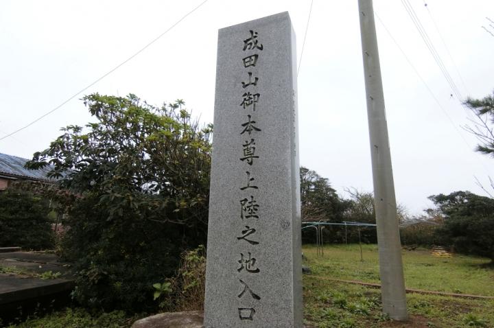 CIMG4346_011.JPG