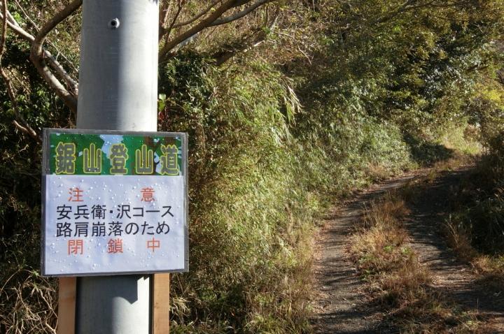 CIMG4656_011.JPG