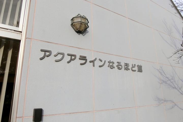 CIMG4843_011.JPG