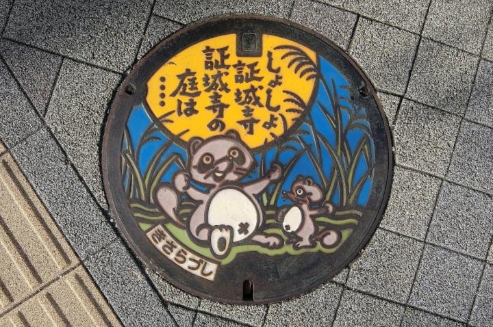 CIMG4890_011.JPG