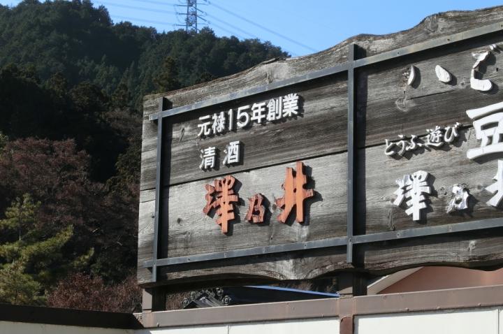 CIMG5014_011.JPG