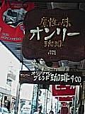 20050912_26050.jpg