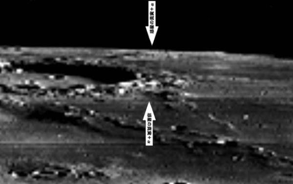 月面の住宅街映像