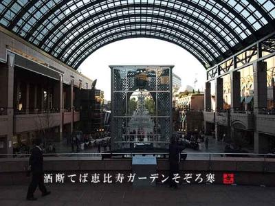恵比寿ガーデン野外音楽堂