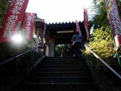 円応寺三門