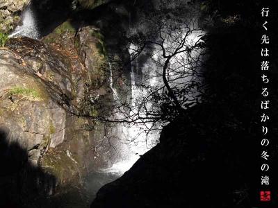 釜滝の滝壺