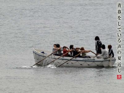 相生橋下のボート練習