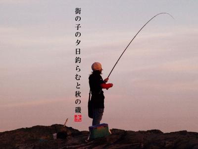 女性釣り師