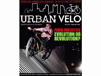 urban velo