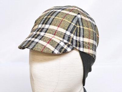 welldone daisy cap