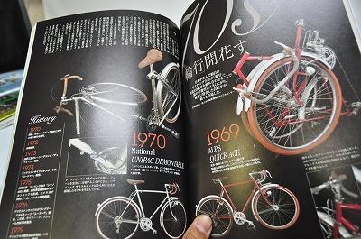 CYCLO TOURIST