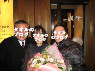 夢のスリーショット!!
