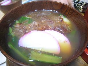 名古屋雑煮