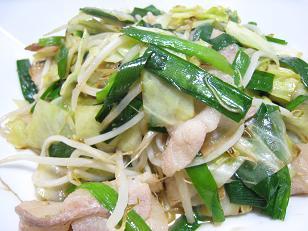 シオ野菜炒め