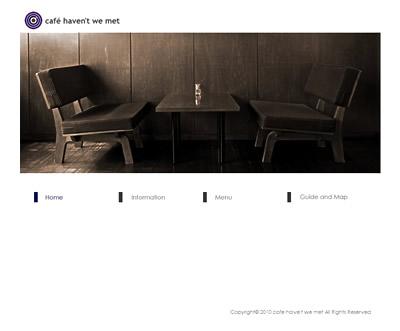 カフェハヴントウィーメットWEBサイト