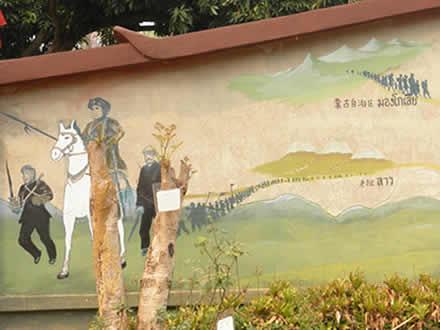 ミェン族の移動の歴史
