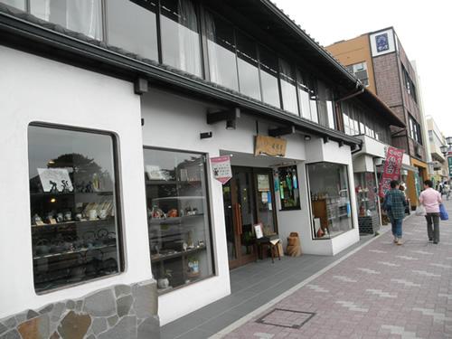松島の尾張屋さん