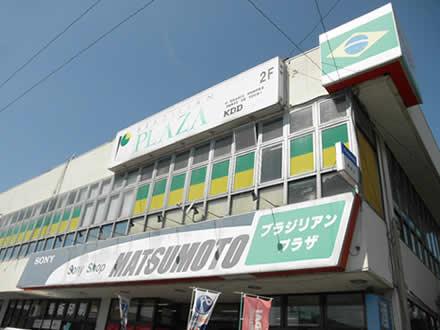 群馬県大泉町カルナバル