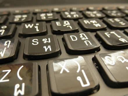 タイ文字キーボード