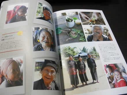 ミャンマーのすてきな手仕事をめぐる旅