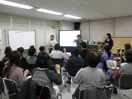 『マレットファン』報告会@東京市民活動ボランティアセンター