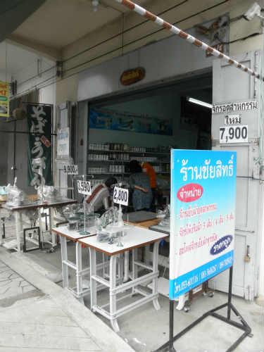タイでミシンを買う