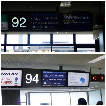 成田空港ゲート