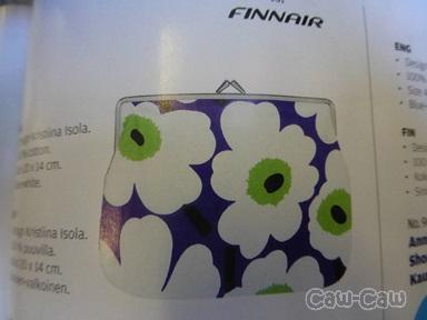 フィンランド航空限定のmarimekkoポーチ