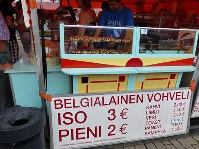 ヘルシンキ マーケット 食べ物