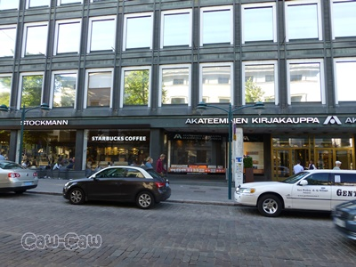 ヘルシンキ アカデミー書店