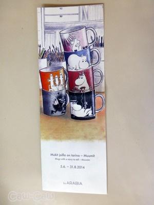 ARABIAファクトリーのムーミンマグ展