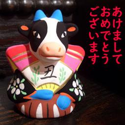 日本郷土玩具館・干支丑・中湯川人形