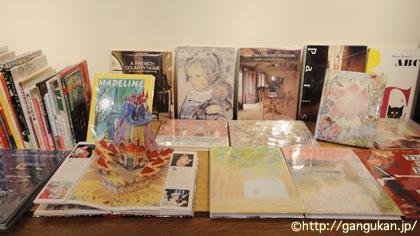 日本郷土玩具館ブランミュールの絵本
