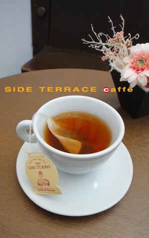 サイドテラスカフェのケードルセー紅茶