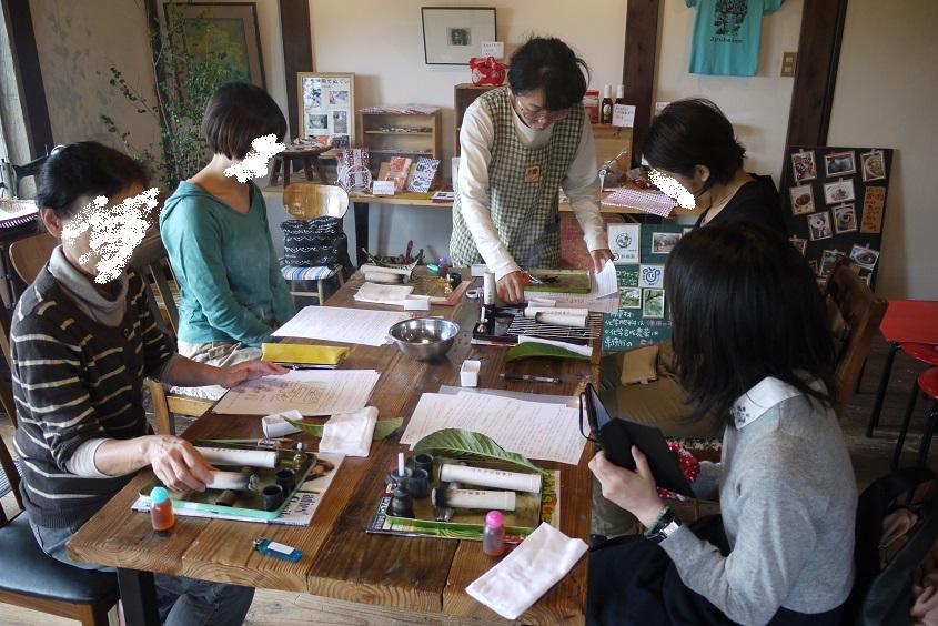 寿梅園びわ灸セミナー2014.001.jpg