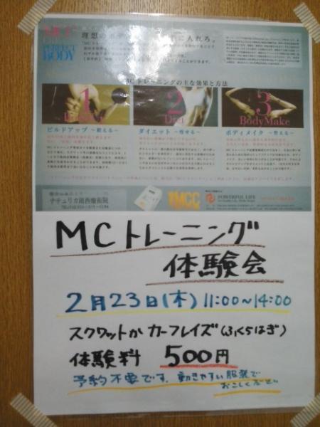 KC4I0258.jpg