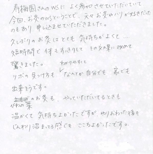 CCI_000007.jpg