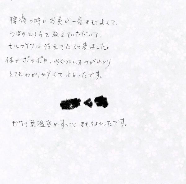 CCI_000009.jpg