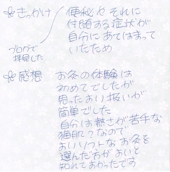 CCI_000011.jpg