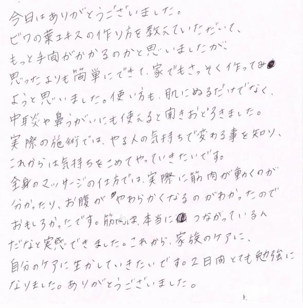 CCI_000021.jpg