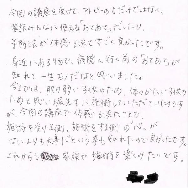 CCI_000022.jpg