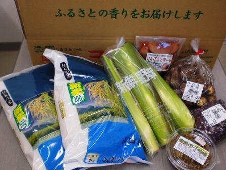 山田村ふるさと会10月便「新米・秋野菜等」