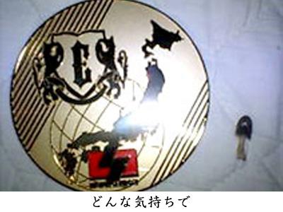20_02.jpg
