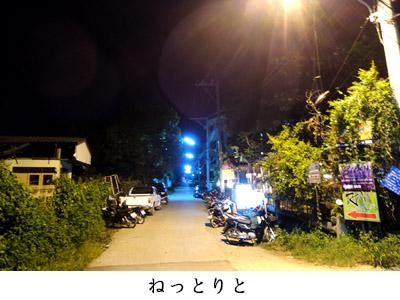 28_02.jpg